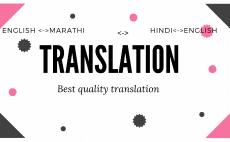 English Grammar Marathi Translation