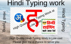 24 Best English Typing Services To Buy Online   Fiverr