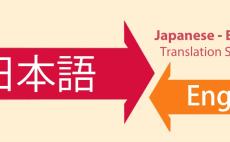 24 Best Japanese Translation Services To Buy Online | Fiverr