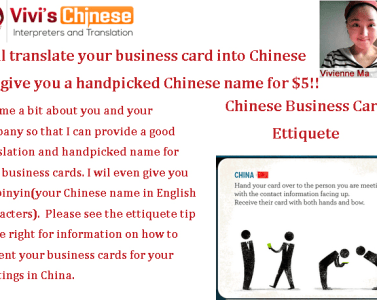 Translate your business card into chinese and give you a handpicked translate your business card into chinese and give you a handpicked chinese name by viviennema colourmoves