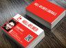 sample-business-cards-design_ws_1392701108