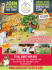 creative-brochure-design_ws_1444271975