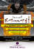 creative-brochure-design_ws_1444400862