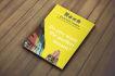 creative-brochure-design_ws_1445530954