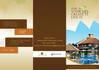 creative-brochure-design_ws_1397333453