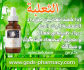 banner-ads_ws_1445884649