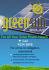 creative-brochure-design_ws_1446004997