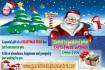 banner-ads_ws_1449548615