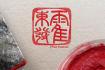 creative-logo-design_ws_1450868179