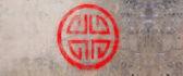 creative-logo-design_ws_1405443768