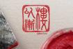 creative-logo-design_ws_1451933169