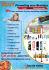 creative-brochure-design_ws_1452737557