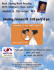 creative-brochure-design_ws_1453380693