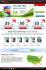 web-plus-mobile-design_ws_1453402862