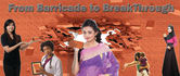 banner-ads_ws_1454257947