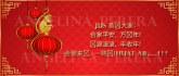 banner-ads_ws_1454873984
