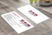 sample-business-cards-design_ws_1455387982