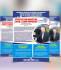 creative-brochure-design_ws_1455605793