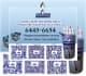 banner-ads_ws_1456384808