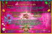 invitations_ws_1457066349