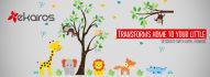 banner-ads_ws_1457442000