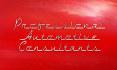 creative-logo-design_ws_1412557269