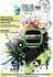 creative-brochure-design_ws_1458298105