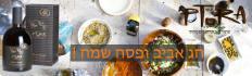 banner-ads_ws_1460652748