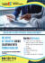 creative-brochure-design_ws_1461304964