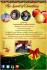 creative-brochure-design_ws_1416370095