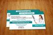 sample-business-cards-design_ws_1461688049