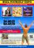 buy-photos-online-photoshopping_ws_1463287357
