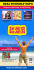 creative-brochure-design_ws_1463546169