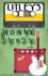 creative-brochure-design_ws_1464533778