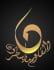 creative-logo-design_ws_1465940493