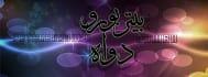 creative-logo-design_ws_1424250572