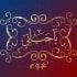 creative-logo-design_ws_1467566835
