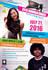 creative-brochure-design_ws_1467844590