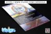 creative-brochure-design_ws_1468397539