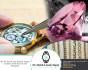 banner-ads_ws_1468940148