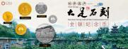 banner-ads_ws_1469529444