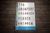 creative-brochure-design_ws_1470223473