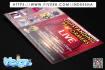 creative-brochure-design_ws_1470933789