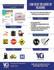 creative-brochure-design_ws_1470983599