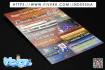 creative-brochure-design_ws_1471538828