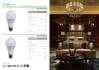 creative-brochure-design_ws_1472401236