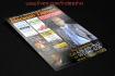 creative-brochure-design_ws_1428207874