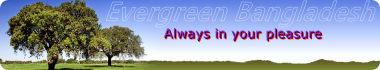 banner-ads_ws_1473412680