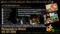 banner-advertising_ws_1367710671