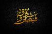 creative-logo-design_ws_1474427741
